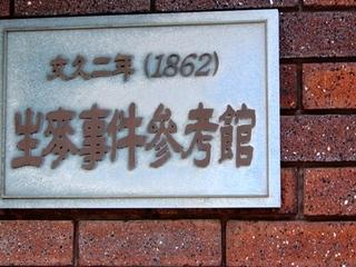 DSCN4452no2.JPG